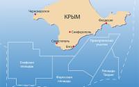 Крымский шельф скоро выставят на продажу