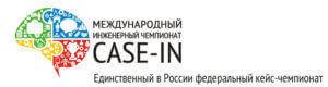 case-in