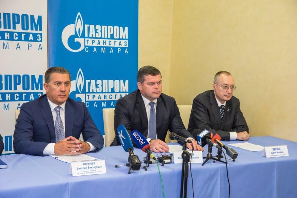 «Газпром газораспределение Самара» подвела итоги работы в Самарской области за 2017 год